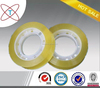 Cheap High quality stationery tape Different Size Different packing for supermarket & school & office & home