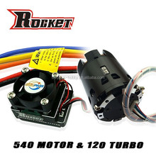 Special Price Brand Rocket 540 sensored120A ESC with turbo function combo R/C car motor