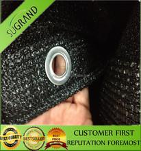 edge plastic band sewed with buckleholes sun shading sail