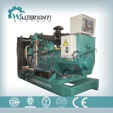 China supplier Yuchai 50 kva diesel generator