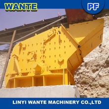 Top quality high efficiency automatic georgia portable impact crusher for stone quarry