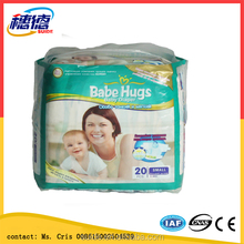 2015 New Selling Mami Love Baby Diaper High Quality Baby Fine Diapers
