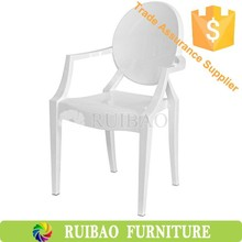 Solid White Wholesale Arm Repilca Ghost Chair