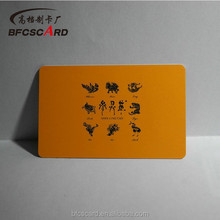 Customized nfc cards | NFC paper cards | nfc business cards