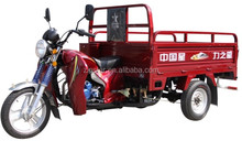 2014 year 175cc/200cc/250cc three wheel motorcycle/cargo tuk tuk