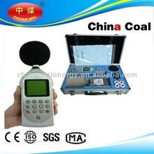 shandong china coal Sound Level Meter noise meter