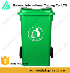 Small Plastic Dustbins for Garden with Lid and Wheels