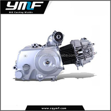 Hot sale Cooling Engine Motorcycle Parts and Accessories