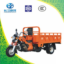 250cc water cooling five wheel motor scooter made in China