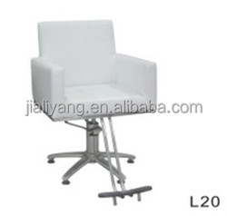 white salon styling chairs/ antique style salon barber chair /china salon chairs-L20