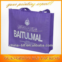 (BLF-NB090)Decorative reusable bags