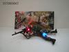/p-detail/Nuevo-estilo-B-O-juguetes-flashboard-soldado-con-luz-y-sonidos-klein-isd-juguetes-de-pl%C3%A1stico-300006775482.html