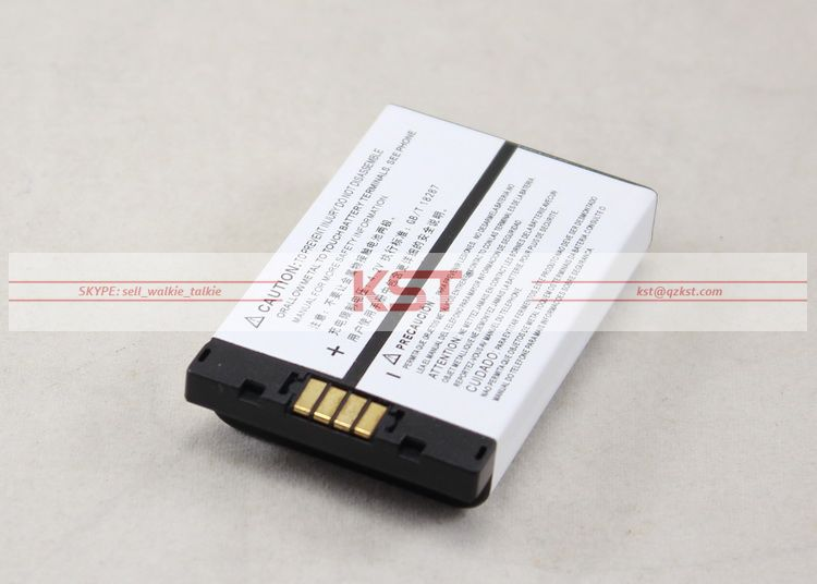 nEO_IMG_MOTOROLA NNTN4655B 1200mAh 1800mAh Li-ion battery (4).jpg
