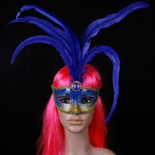 penas de comprimento personalizado venetian masquerade máscara