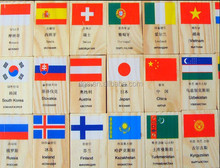 wholesale intelligent national flag wooden domino educational toy