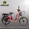 2015 new two wheel electric mountain bicycle, powerful electric bicycle china, 2 wheel bicycle electric