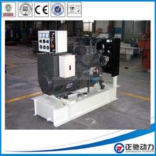 10 KVA generator ac 220V powered by Deutz engine F2L912