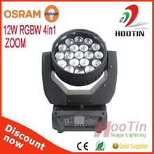 Professional Lighting 19PCS 10W Zoom LED Moving Head Wash, LED Wash Moving Head And Price