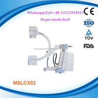 MSLCX02 Mobile X Ray Machine Price High frequency c arm x ray machine