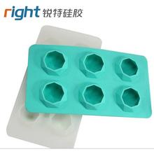 Ice Tray Diamond shaped ice tray silicone custom ice tray