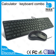 Multimedia Wired Latest USB Slim Keyboard and Mouse with Calculator Function