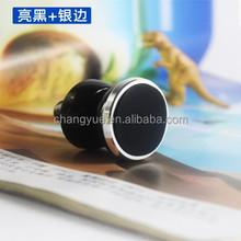 360 degree rotating magnet phone mount,magnet smart phone mount/holder in car