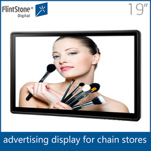"Flintstone 19 inch lcd retail display, sd card video player, 19"" lcd advertising display screen"
