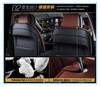 Environmental car seat pad beauty design car seat mat for honda unique car seat mat