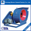 Centrifugal Dust Smoke Extraction Fan For Cleaning Air