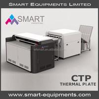 Similar to Kodak CTP imagesetter