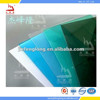 Colorful Embossed Sheeting polycarbonate roofing sheets building material