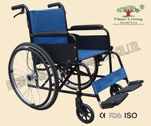 Cheapest High quality Folding manual wheelchairs for sale
