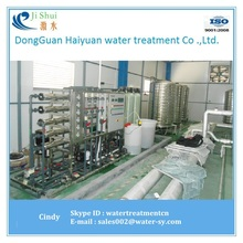 High quality ro Water purifier system/ plant