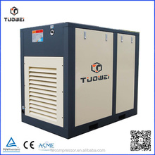 Easy Operation electric motor Oil free water separator air compressor