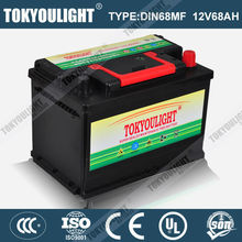 Super Quality 12V68AH Maintenance Free Automotive Car Battery Prices Wholesale DIN68MF