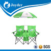 High quality innovative roofed wicker beach chair