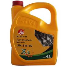 High Density Manufacturer API Outboard Motor Oil
