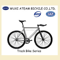 Silver Aluminum 7005 bike frame Fixed Gear Track Bike