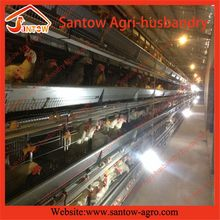 2015 promotional chicken layer cage for chick