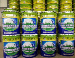 Construction material non-curing rubberized bitumen paint for roof waterproofing materials made in china