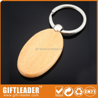 2014 hot sale cheap wood keychain for 2015 promotion and souvenir made in China