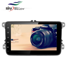 8 inch hd display android car audio system with gps navigation and reversing aid