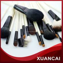 pruple handle 18pcs cosmetic brush set with bag match PU bag