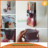 mini gift wine bottle bags with drawstring handle