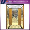 Titanium Gold Etched Mirro Passenger Elevator Cabin