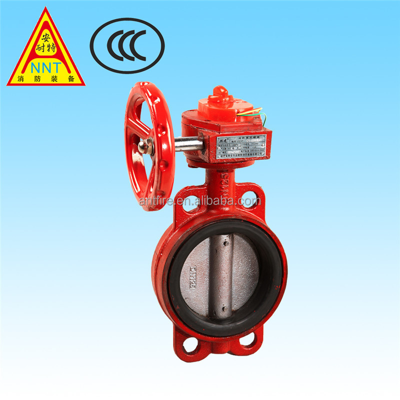 Motorized Hard Seal Fire Signal Butterfly Valve Buy