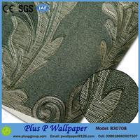 Plus P Wallpaper washable wallpaper designs for kitchen