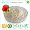 Manufacturer Supply High Quality100% natural plant extract schisandra fruit powder
