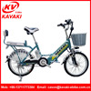 Flawless Configuration High-carbon Steel Frame LED Light Battery Bike Electric Basket Bike Pedal Bicycle