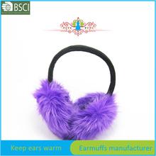 Purple plush girl earmuffs